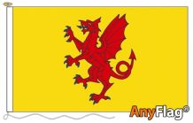 SOMERSET ANYFLAG RANGE - VARIOUS SIZES